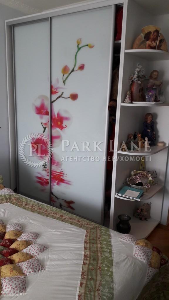 Квартира ул. Мельникова, 5, Киев, R-11163 - Фото 4