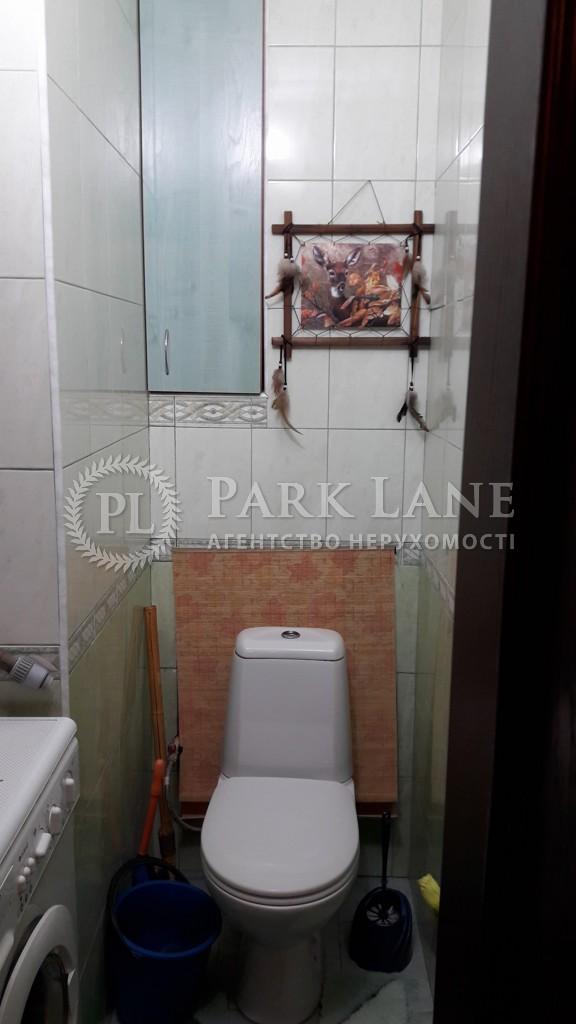 Квартира ул. Мельникова, 5, Киев, R-11163 - Фото 7