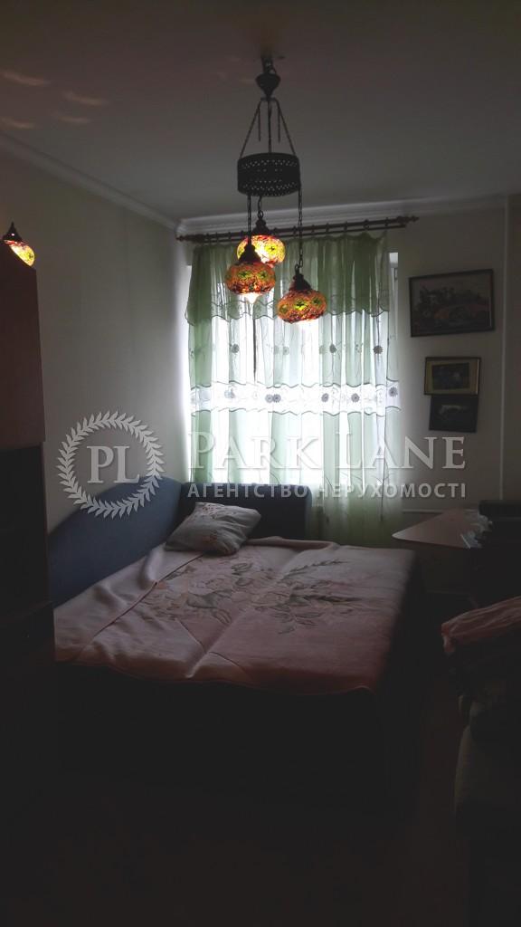 Квартира ул. Мельникова, 5, Киев, R-11163 - Фото 5