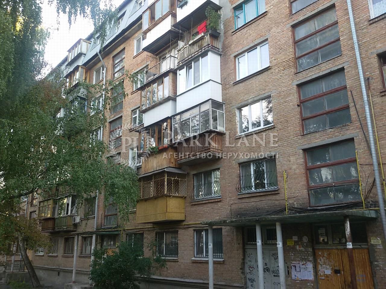 Квартира ул. Стельмаха Михаила, 6, Киев, I-13808 - Фото 17