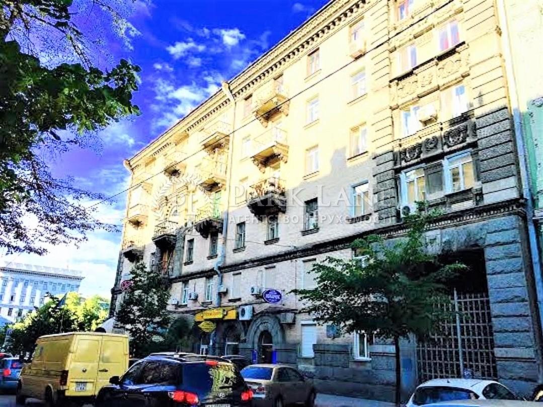 Квартира ул. Пушкинская, 1-3/5, Киев, Z-1878545 - Фото 9