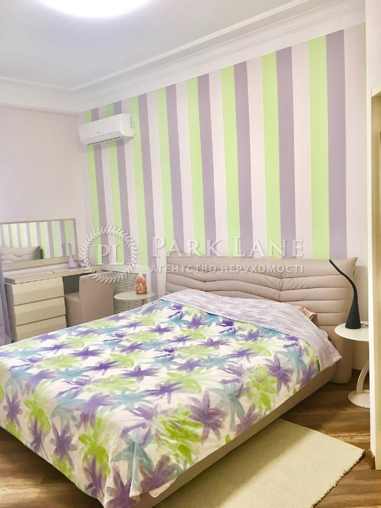 Квартира ул. Пушкинская, 1-3/5, Киев, Z-1878545 - Фото 16