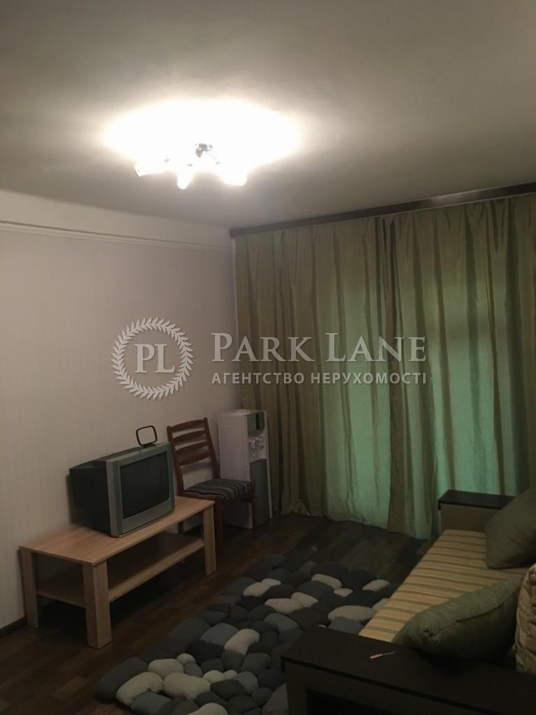 Квартира Тычины Павла просп., 5, Киев, K-25195 - Фото 5