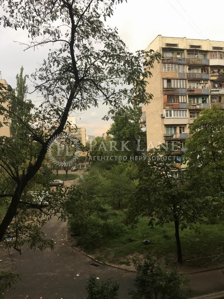 Квартира Тычины Павла просп., 5, Киев, K-25195 - Фото 15