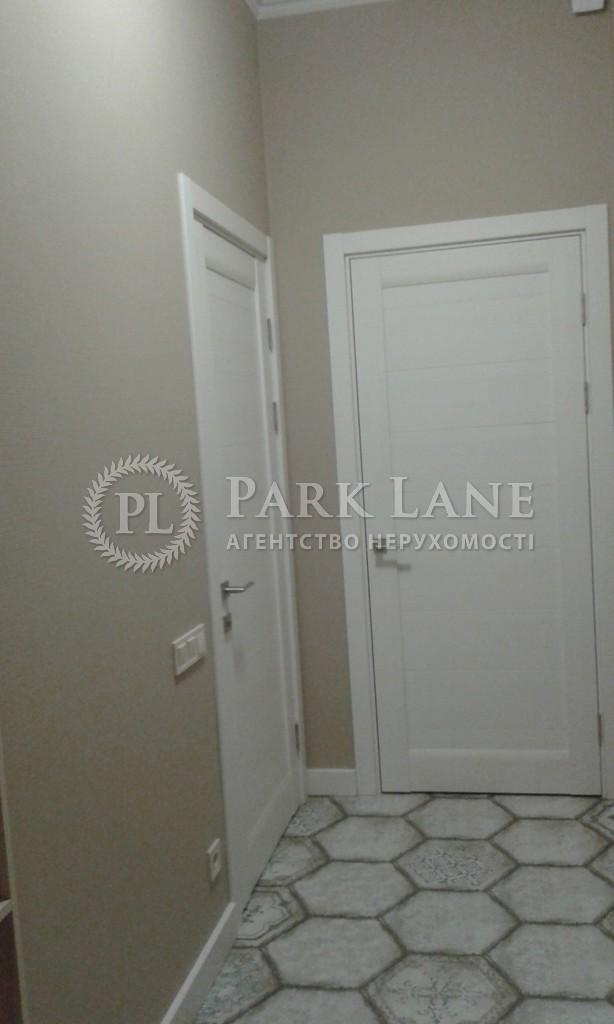 Квартира ул. Драгомирова Михаила, 2а, Киев, R-11191 - Фото 21