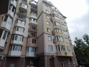 Квартира B-93796, Почайнинская, 25/49, Киев - Фото 1