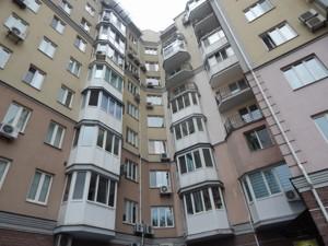 Квартира B-93796, Почайнинская, 25/49, Киев - Фото 2