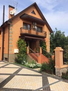 Дом K-25210, Садовая, Петровское (Бориспольский) - Фото 1