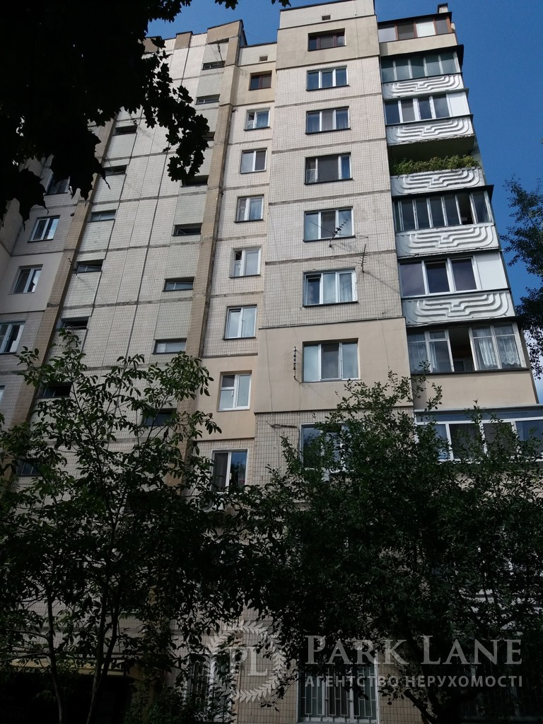 Квартира ул. Бударина, 9, Киев, R-27667 - Фото 1