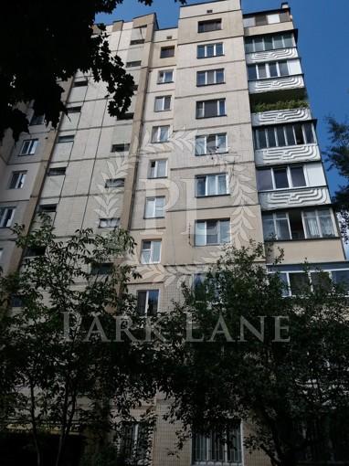 Квартира, R-27667, 9