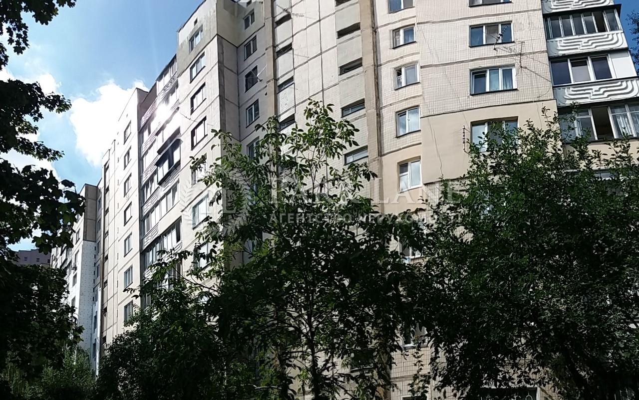 Квартира ул. Бударина, 9, Киев, R-27667 - Фото 10