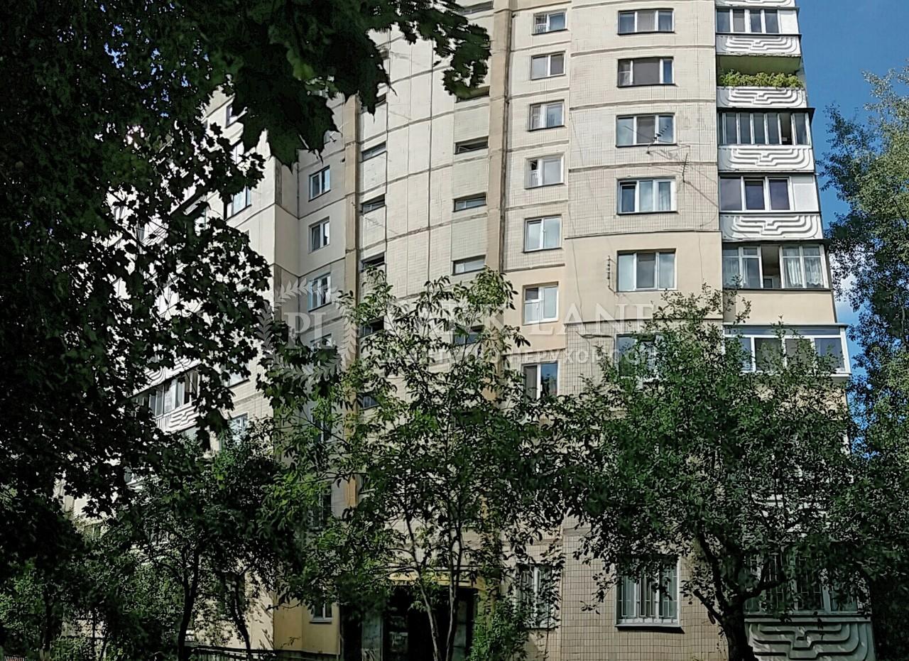 Квартира ул. Бударина, 9, Киев, R-27667 - Фото 2