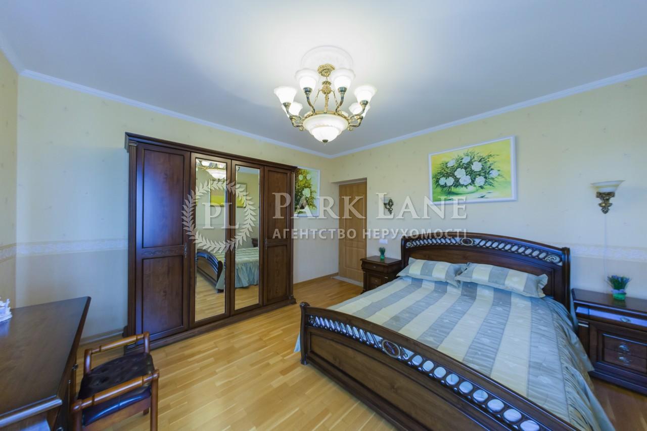 Квартира ул. Панаса Мирного, 28а, Киев, R-9996 - Фото 6