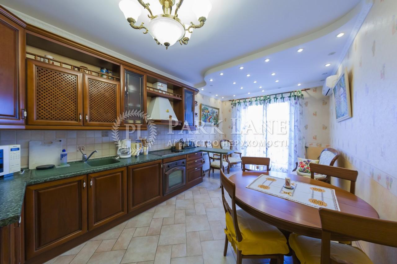 Квартира ул. Панаса Мирного, 28а, Киев, R-9996 - Фото 7