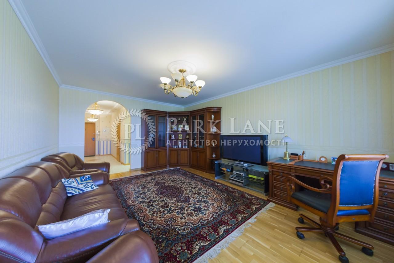 Квартира ул. Панаса Мирного, 28а, Киев, R-9996 - Фото 4
