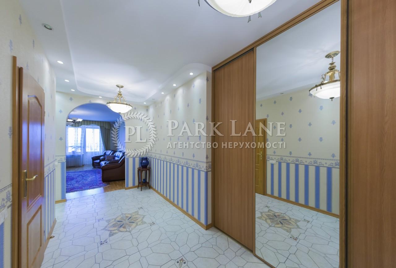 Квартира ул. Панаса Мирного, 28а, Киев, R-9996 - Фото 12