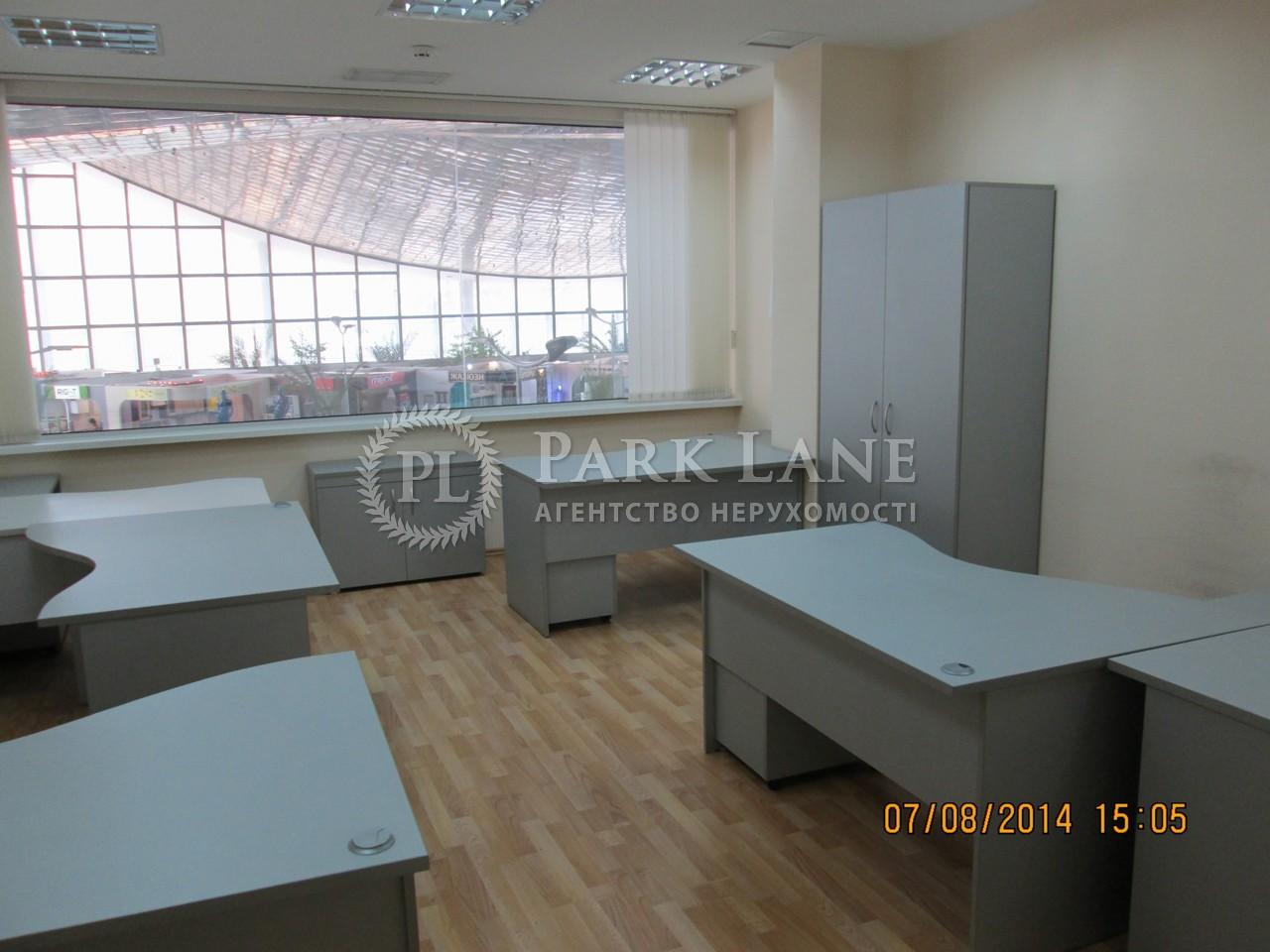 Офис, Дружбы Народов бульв., Киев, R-11206 - Фото 3