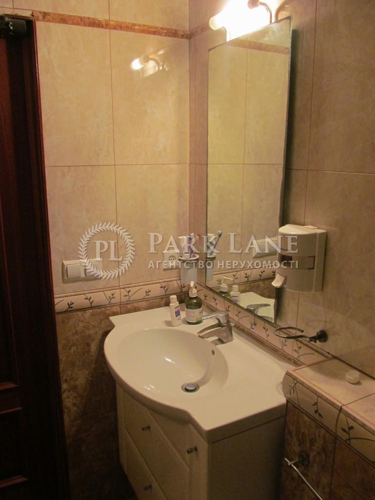 Квартира ул. Жилянская, 59, Киев, Z-28008 - Фото 15