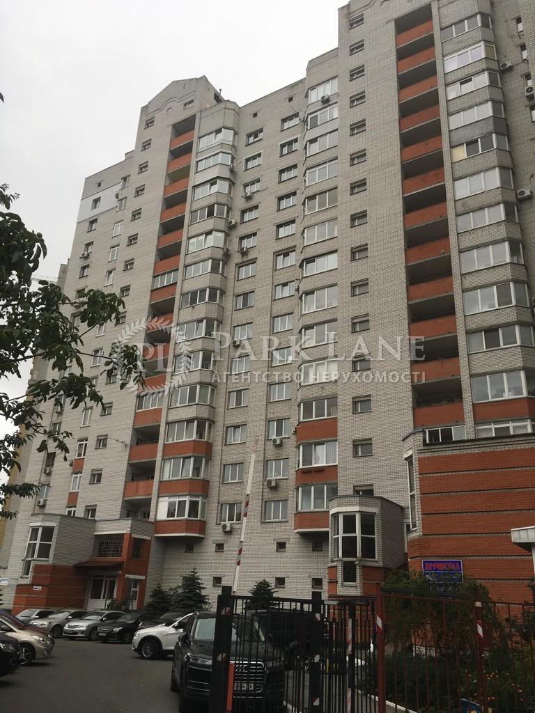 Квартира ул. Вузовская, 5, Киев, B-94144 - Фото 19
