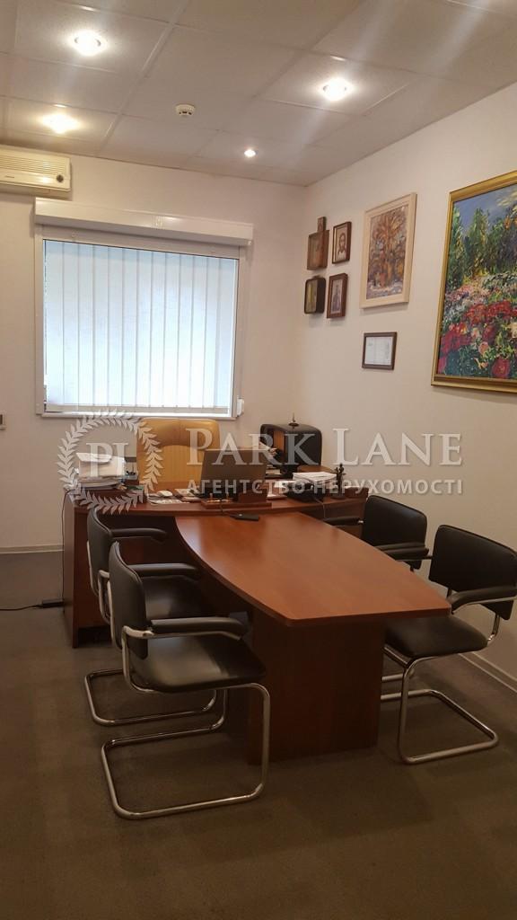 Нежилое помещение, ул. Франко Ивана, Киев, B-95527 - Фото 3