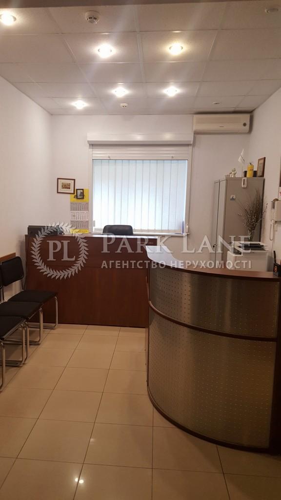 Нежилое помещение, ул. Франко Ивана, Киев, B-95527 - Фото 5