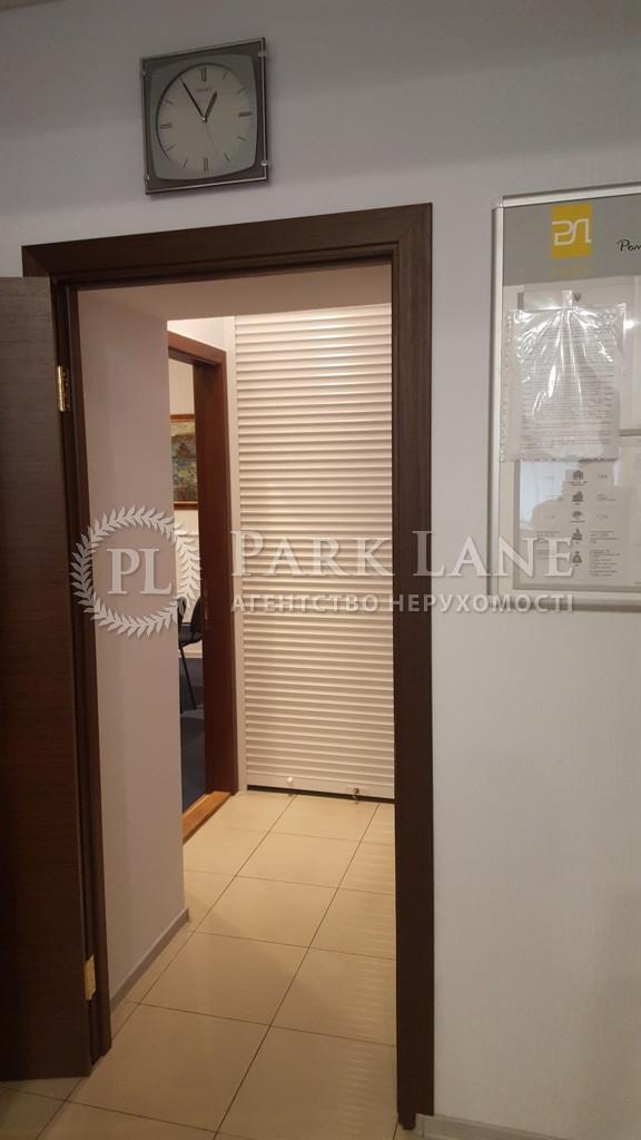 Нежилое помещение, ул. Франко Ивана, Киев, B-95527 - Фото 7