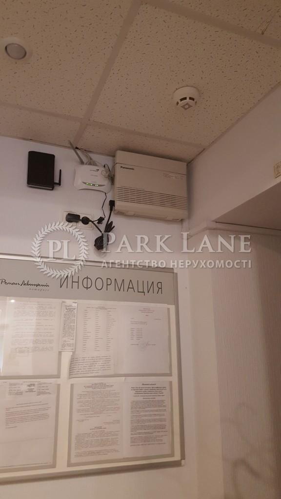 Нежилое помещение, ул. Франко Ивана, Киев, B-95527 - Фото 9