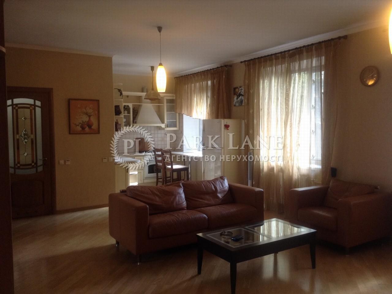 Квартира N-550, Бойчука Михаила (Киквидзе), 2/34, Киев - Фото 1