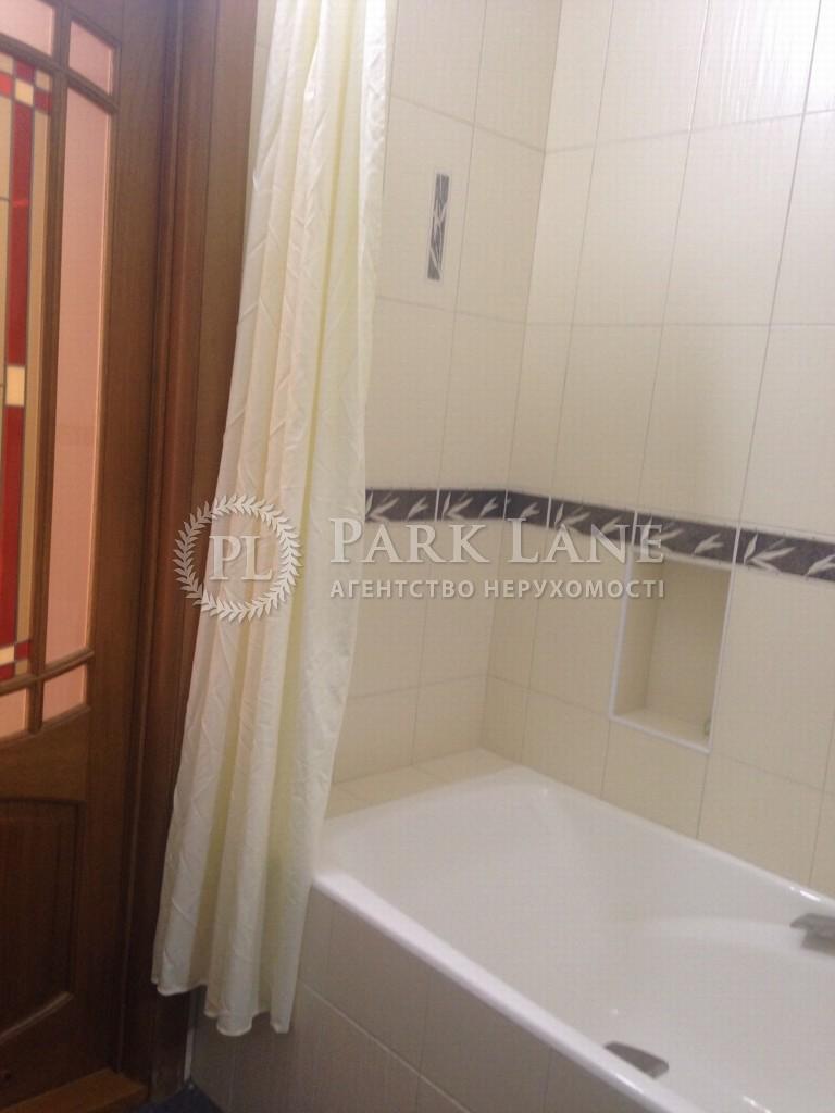 Квартира N-550, Бойчука Михаила (Киквидзе), 2/34, Киев - Фото 14