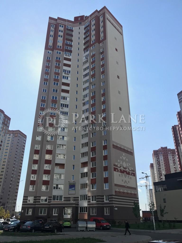 Квартира ул. Чавдар Елизаветы, 38, Киев, Z-704843 - Фото 15