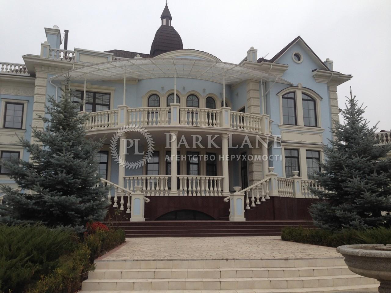 Дом ул. Старокиевская, Козин (Конча-Заспа), J-24497 - Фото 5