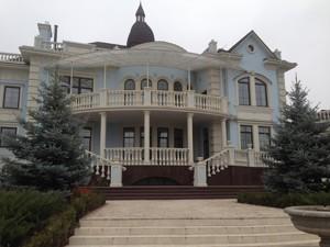 Дом J-24497, Старокиевская, Козин (Конча-Заспа) - Фото 2