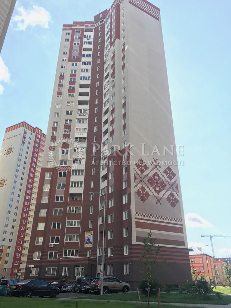 Квартира K-30919, Чавдар Єлизавети, 38б, Київ - Фото 1