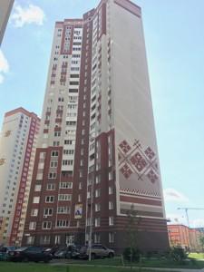 Офис, I-28019, Чавдар Елизаветы, Киев - Фото 1