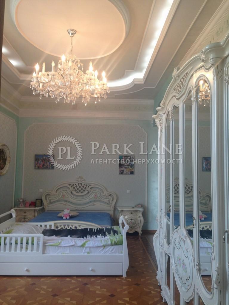 Дом ул. Старокиевская, Козин (Конча-Заспа), J-24497 - Фото 23