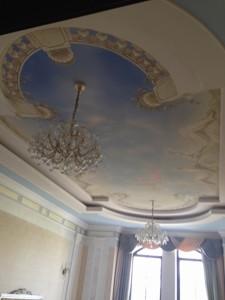 Дом J-24497, Старокиевская, Козин (Конча-Заспа) - Фото 27