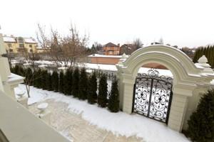 Дом J-24498, Козин (Конча-Заспа) - Фото 6