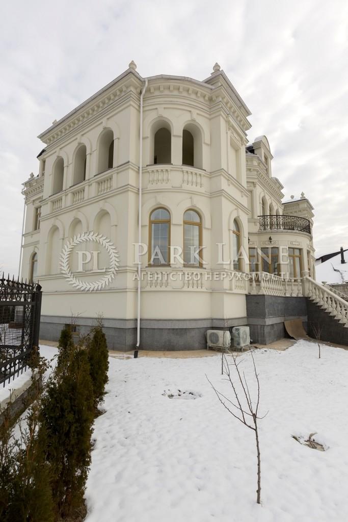 Дом J-24498, Козин (Конча-Заспа) - Фото 8