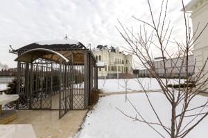 Дом J-24498, Козин (Конча-Заспа) - Фото 9