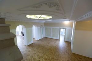 Дом J-24498, Козин (Конча-Заспа) - Фото 25