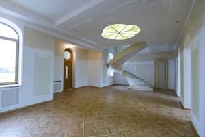 Дом J-24498, Козин (Конча-Заспа) - Фото 35