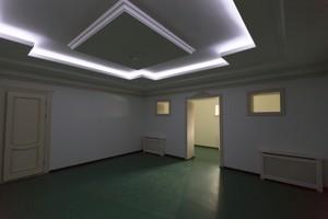 Дом J-24498, Козин (Конча-Заспа) - Фото 37