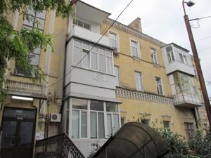 Офіс, R-5171, Бульварно-Кудрявська (Воровського), Київ - Фото 3
