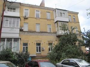 Офіс, R-5171, Бульварно-Кудрявська (Воровського), Київ - Фото 2