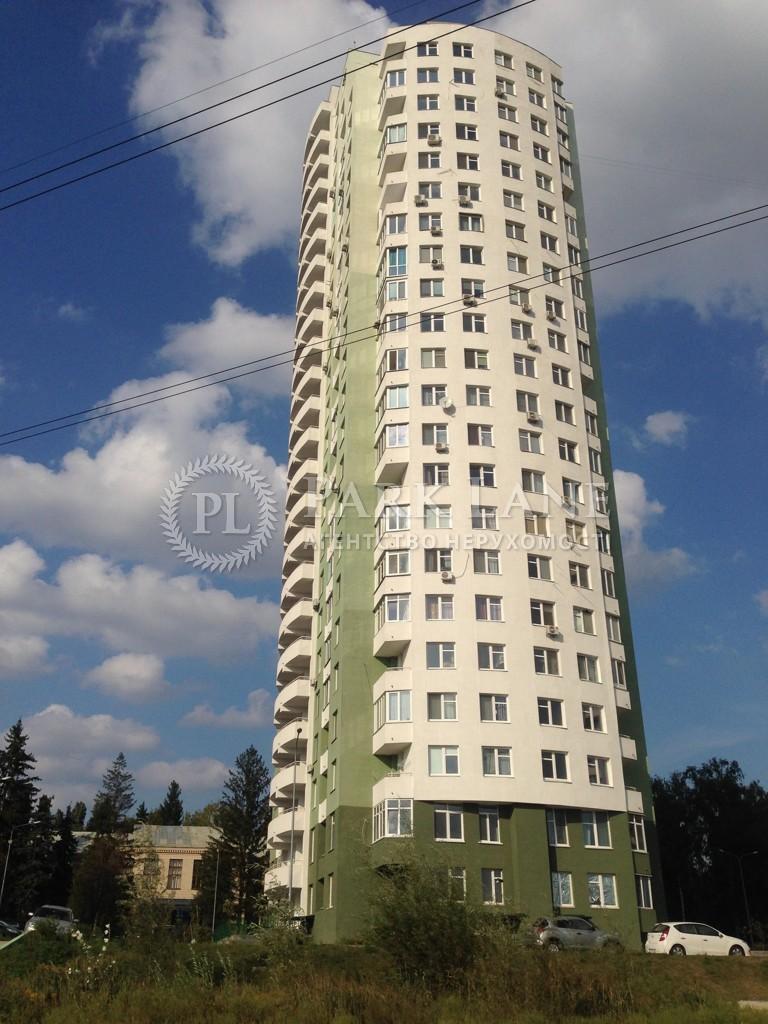 Квартира ул. Наумовича Владимира (Антонова-Овсеенко), 4а, Киев, K-30950 - Фото 1