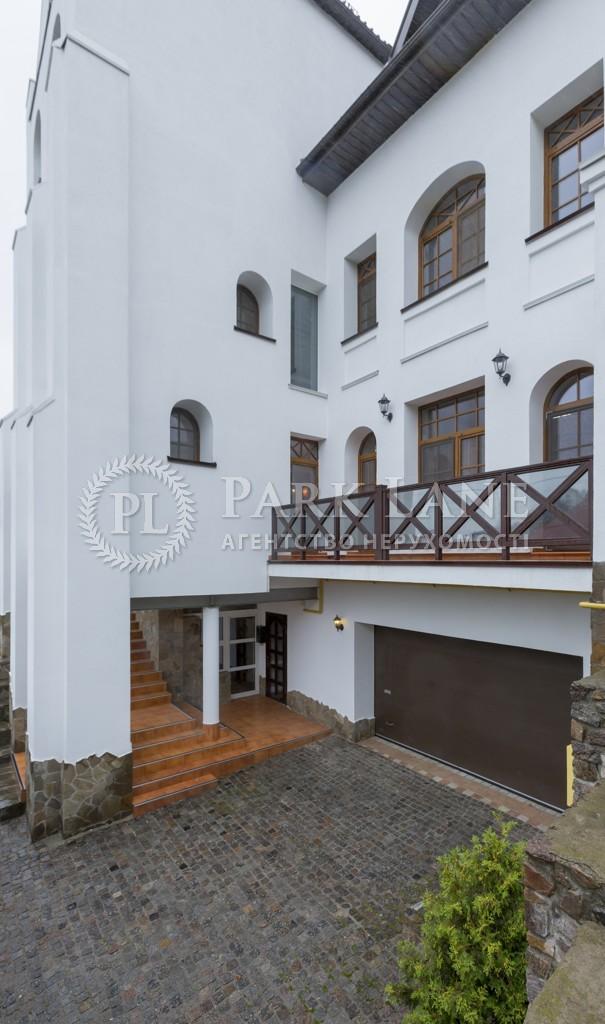 Дом B-95259, Редутная, Киев - Фото 1