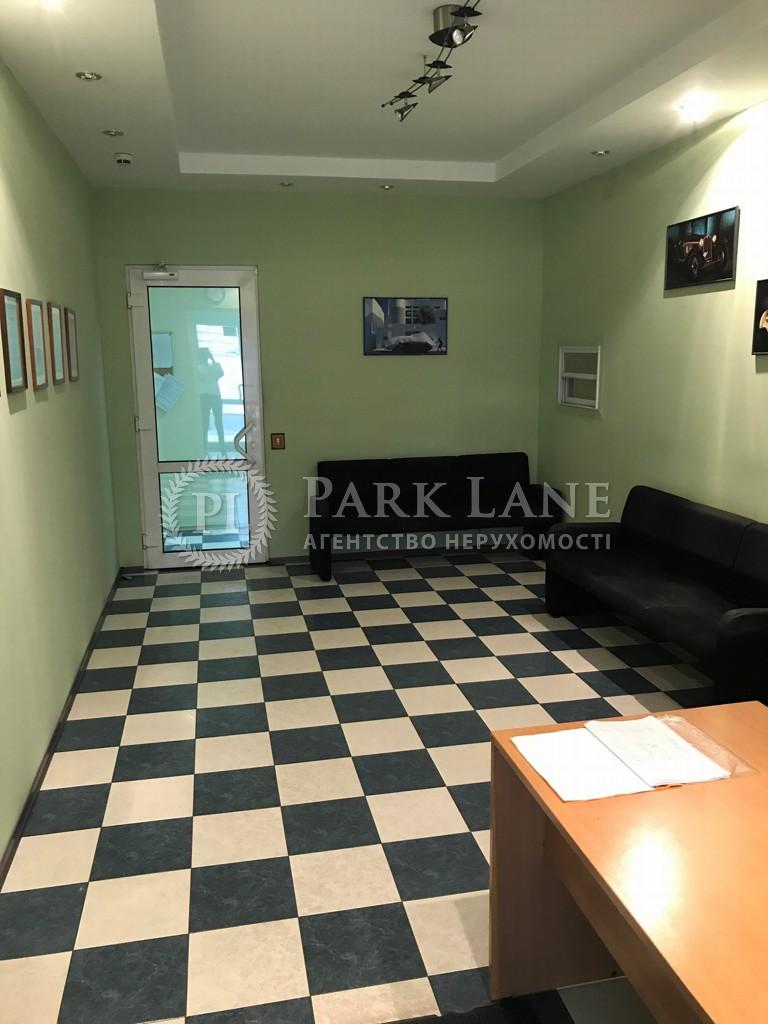 Нежилое помещение, ул. Кудрявская, Киев, Z-232808 - Фото 6