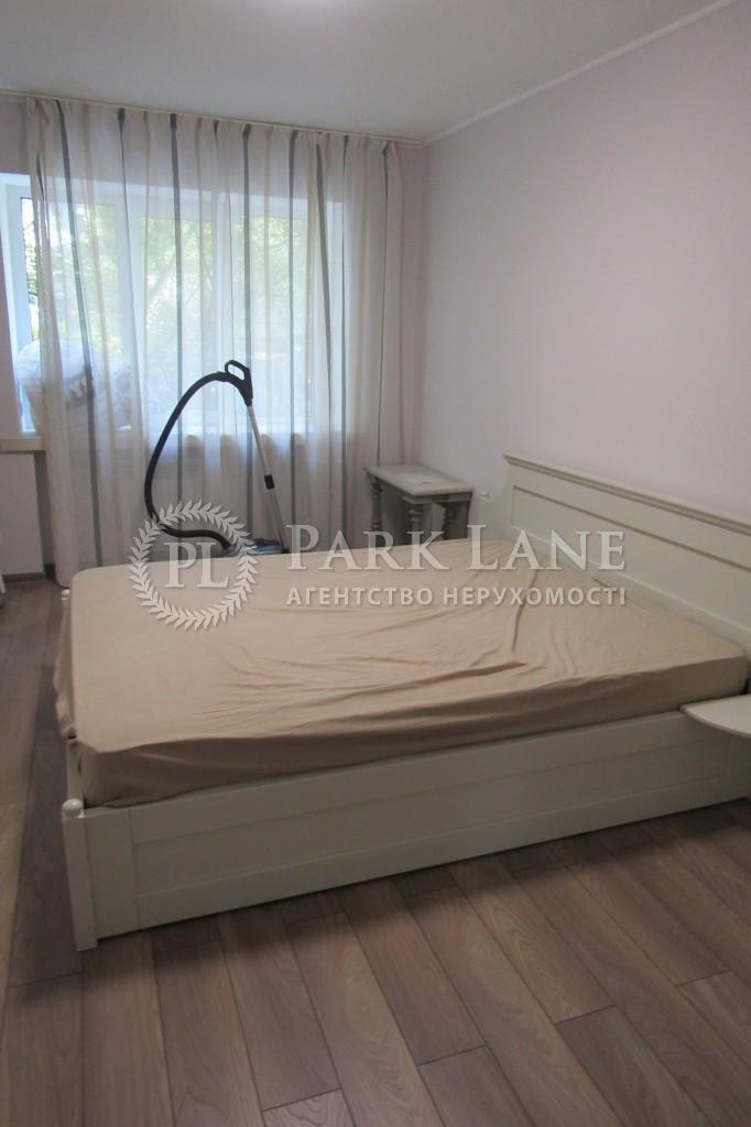 Квартира Леси Украинки бульв., 10, Киев, R-11056 - Фото 5