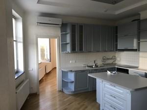 Квартира R-11328, Толстого Льва, 39, Киев - Фото 18