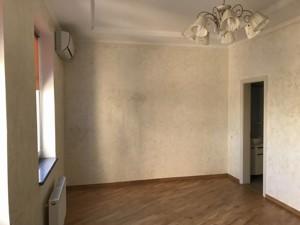 Квартира R-11328, Толстого Льва, 39, Киев - Фото 15